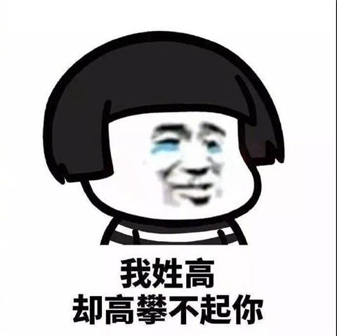 2019最新土味情话大全撩妹必备第6张