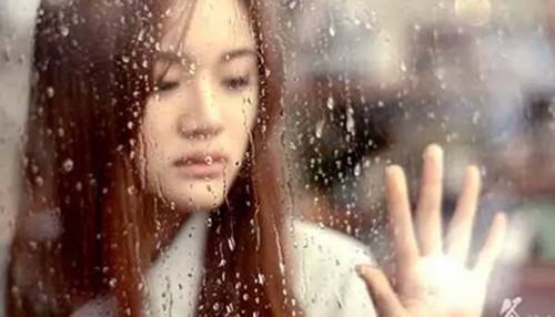 下雨天对女生关心的话,暖到她心里第2张