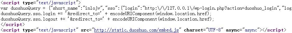 [jQuery]两种方式执行外部插件挂载的js脚本-反馈吧 | 分享你的福利吧